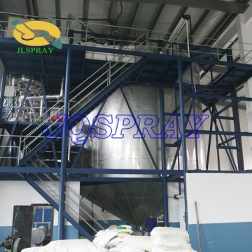 High Speed Centrifugal Spray Congealer